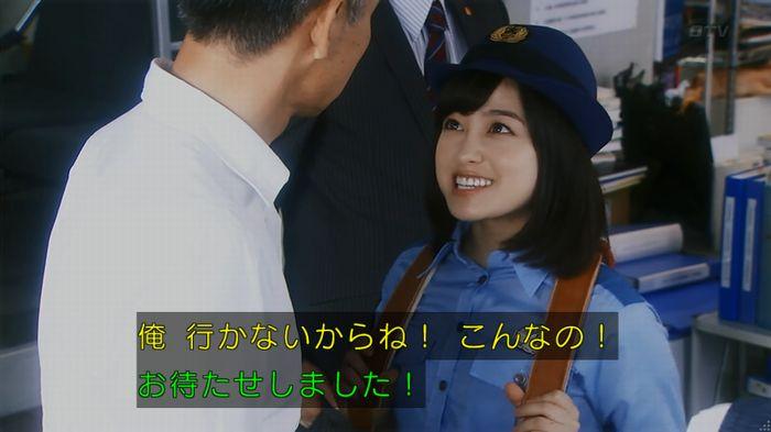 いきもの係 2話のキャプ91