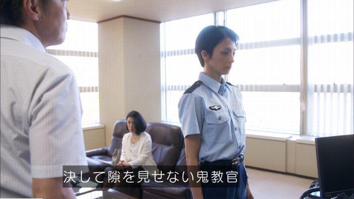 監獄のお姫さま 9話のキャプ92