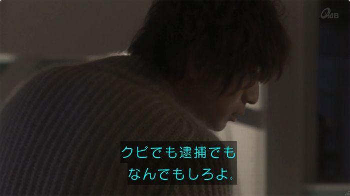 奪い愛 6話のキャプ65