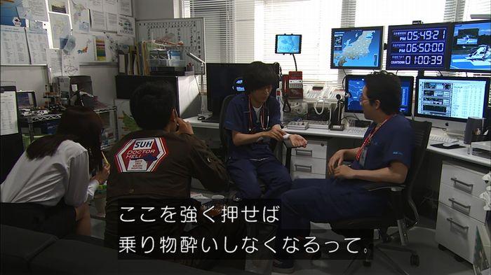 コード・ブルー2話のキャプ766