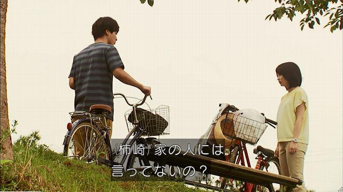 ウツボカズラの夢5話のキャプ412