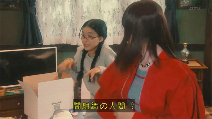 海月姫7話のキャプ66