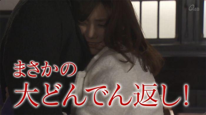 奪い愛 6話のキャプ736