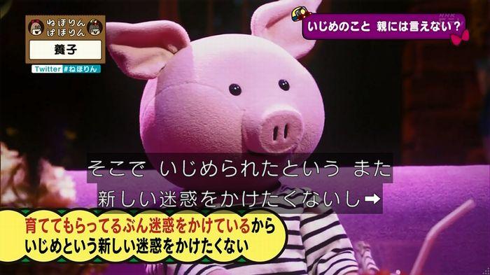 ねほりん 養子回のキャプ217