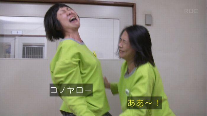 監獄のお姫さま 2話のキャプ361