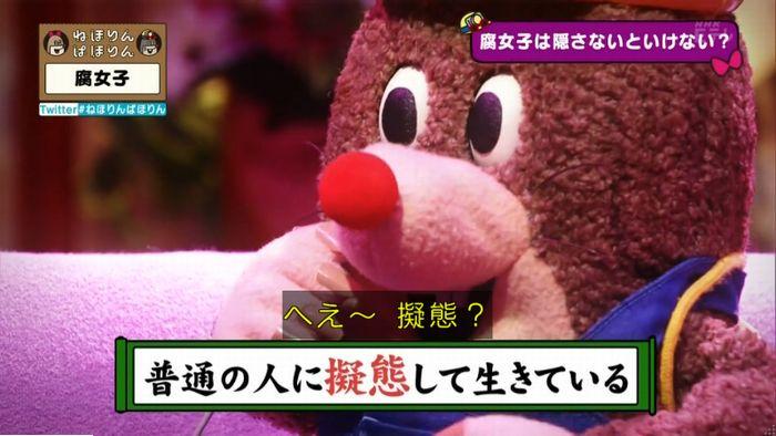ねほりん腐女子回のキャプ307