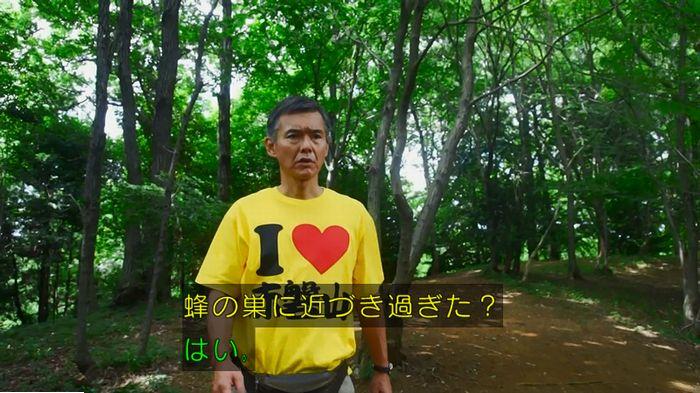 警視庁いきもの係 9話のキャプ548