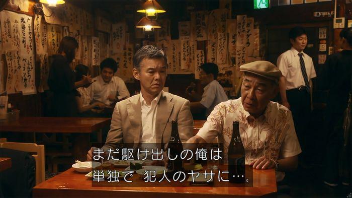 いきもの係 3話のキャプ349
