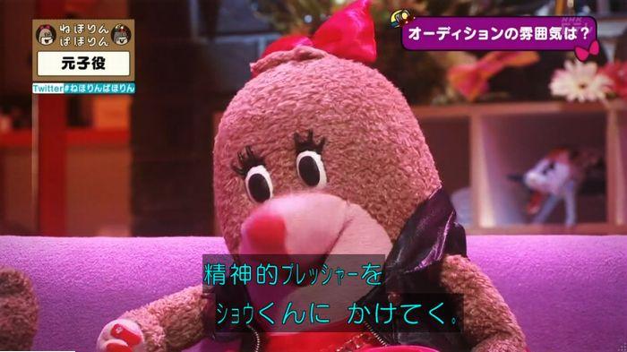 ねほりん元子役のキャプ100