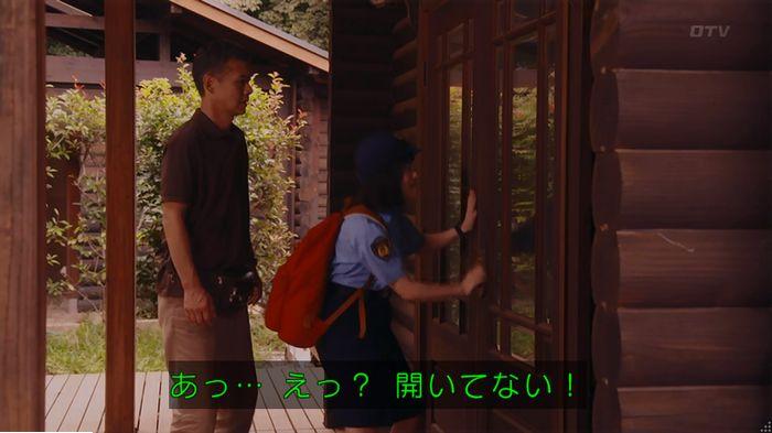 警視庁いきもの係 9話のキャプ323