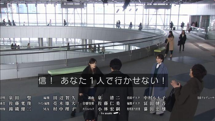 奪い愛 6話のキャプ699