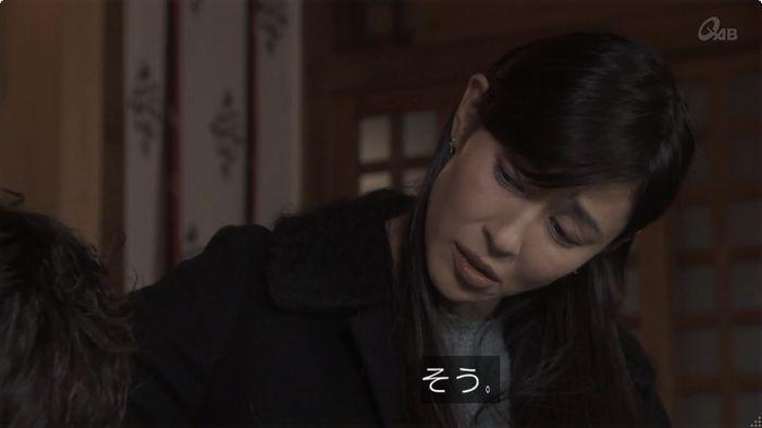 奪い愛 6話のキャプ246