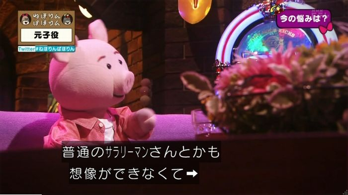 ねほりん元子役のキャプ486