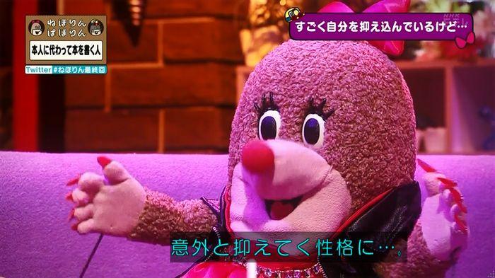 ねほりん 最終回のキャプ161