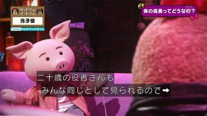 ねほりん元子役のキャプ324