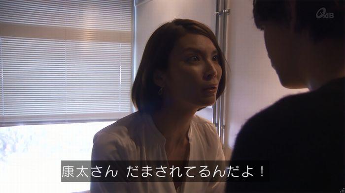 奪い愛 4話のキャプ684