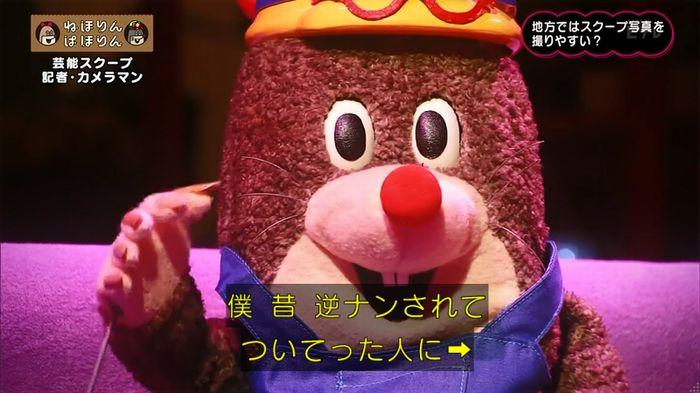 ねほりん 芸能スクープ回のキャプ72