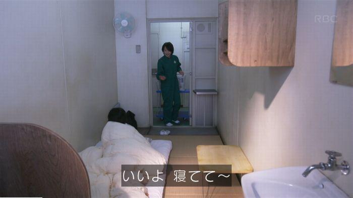 監獄のお姫さま 3話のキャプ178