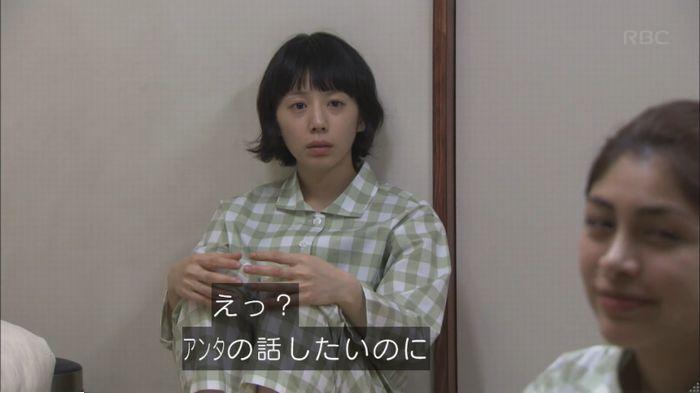 監獄のお姫さま 6話のキャプ112