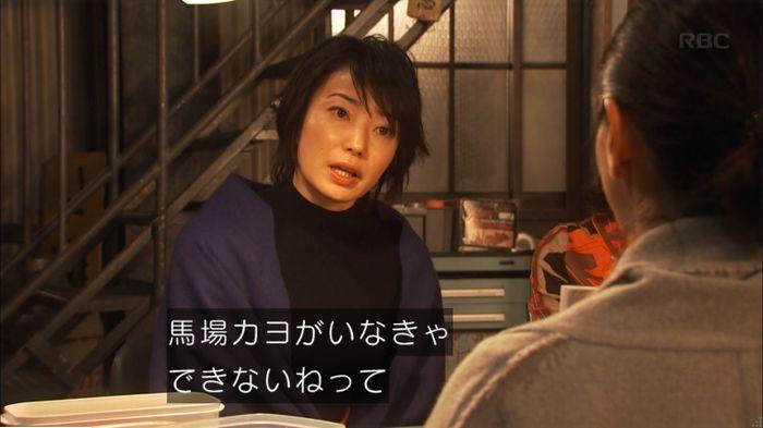監獄のお姫さま 9話のキャプ403