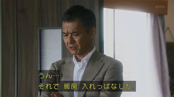 いきもの係 3話のキャプ169