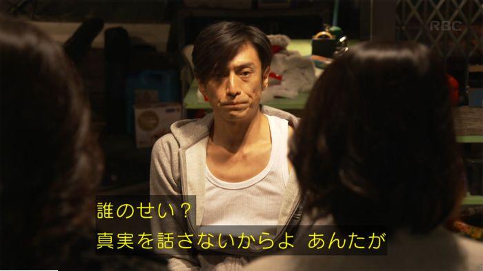 監獄のお姫さま 3話のキャプ488