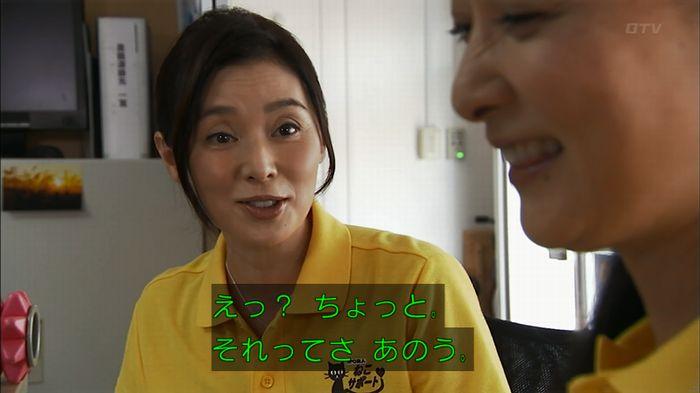 ウツボカズラの夢1話のキャプ454