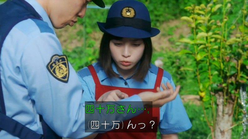 いきもの係 4話のキャプ297