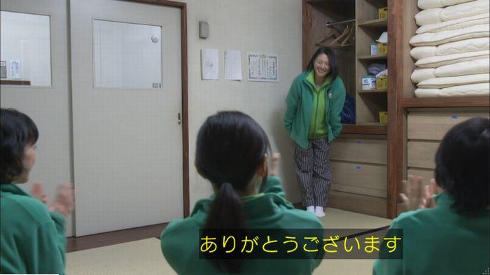 監獄のお姫さま 8話のキャプ102