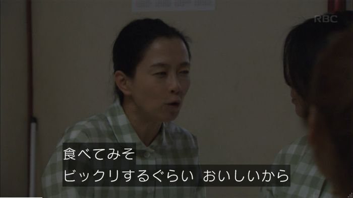監獄のお姫さま 2話のキャプ607