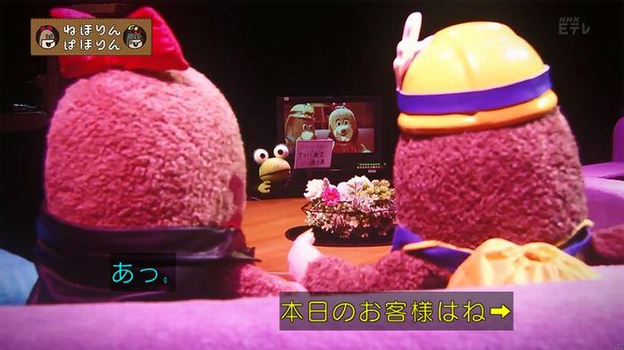 ねほりん ナンパ回のキャプ28