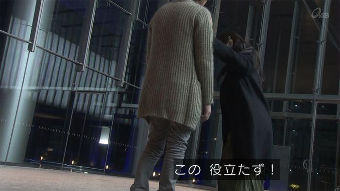 奪い愛 5話のキャプ745