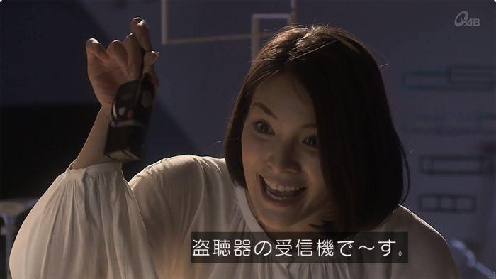 奪い愛 6話のキャプ36