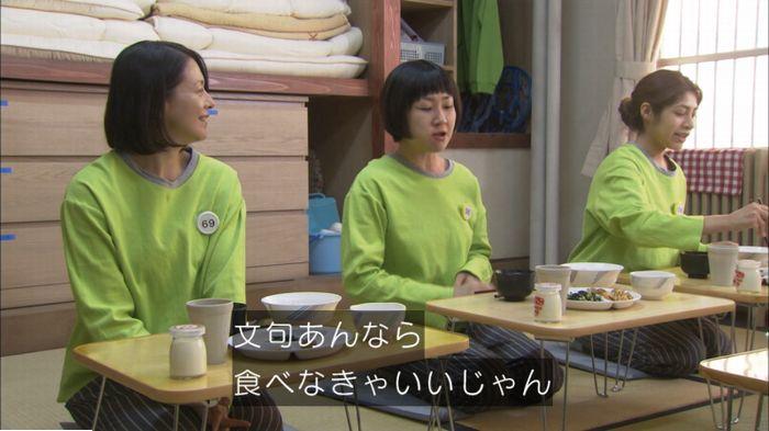 監獄のお姫さま 2話のキャプ325