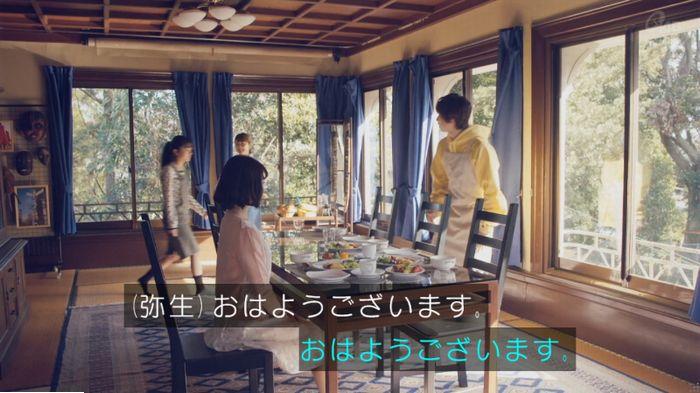家政婦のミタゾノ 5話のキャプ502
