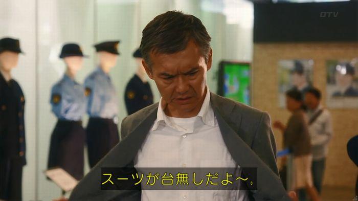 いきもの係 2話のキャプ385