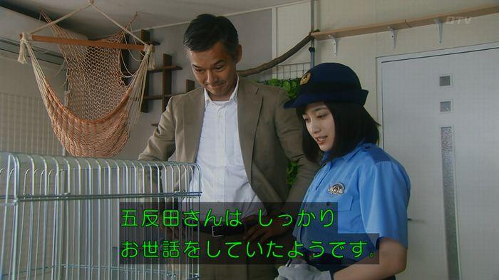いきもの係 5話のキャプ234