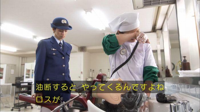 監獄のお姫さま 6話のキャプ82