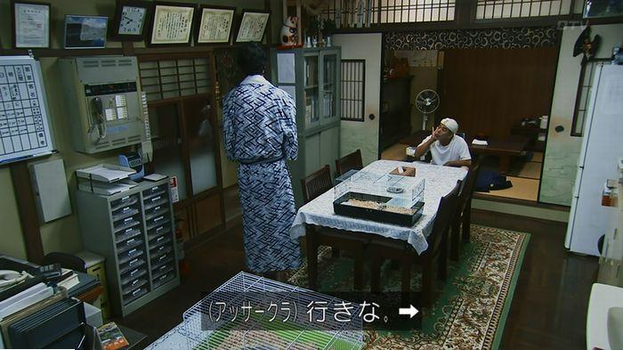 警視庁いきもの係 9話のキャプ433