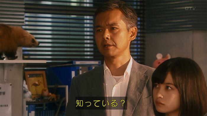 いきもの係 5話のキャプ773