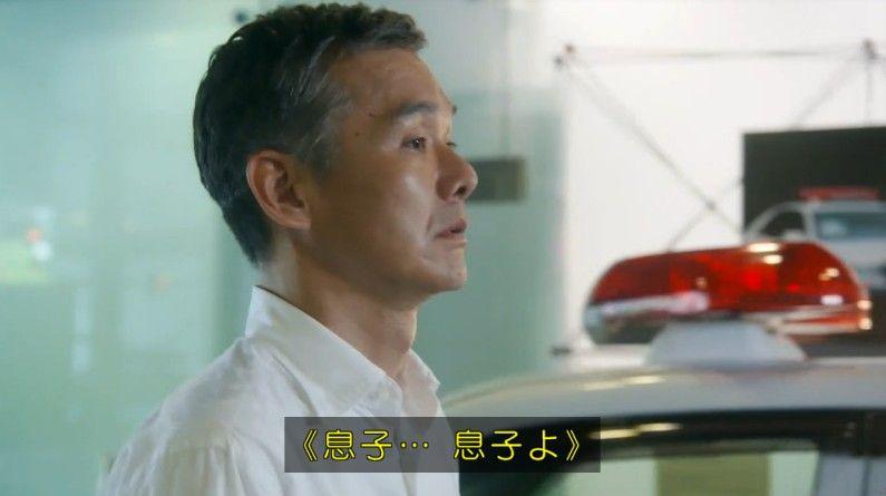 いきもの係 4話のキャプ82