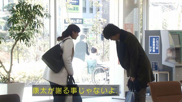 奪い愛 5話のキャプ231