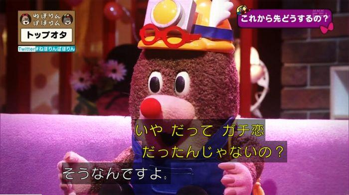 ねほりんぱほりんのキャプ465