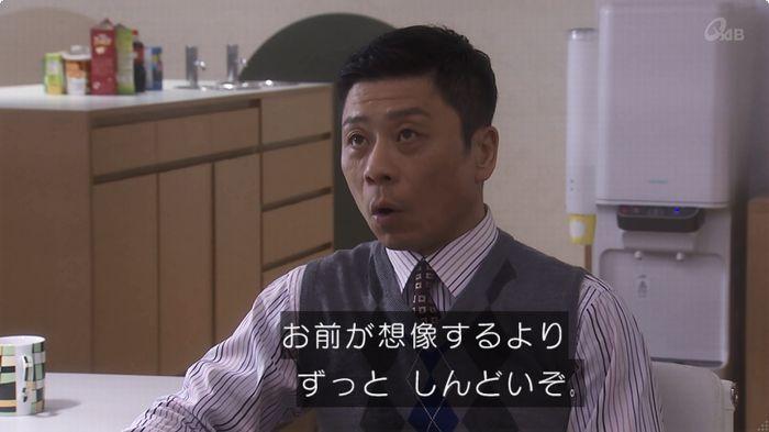 奪い愛 6話のキャプ294