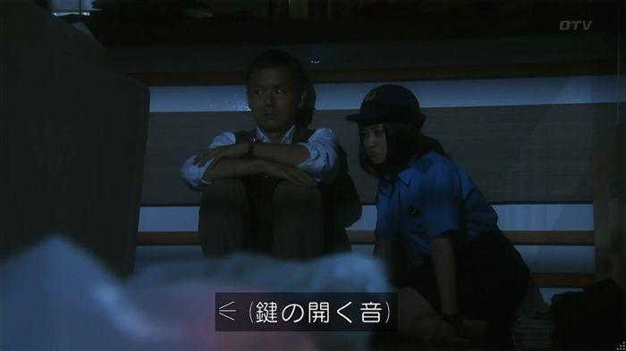 いきもの係 3話のキャプ642
