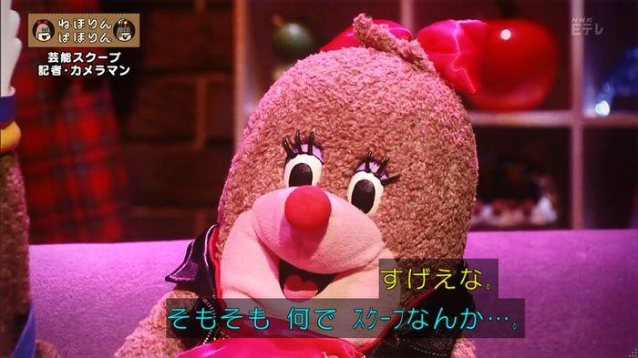 ねほりん 芸能スクープ回のキャプ251