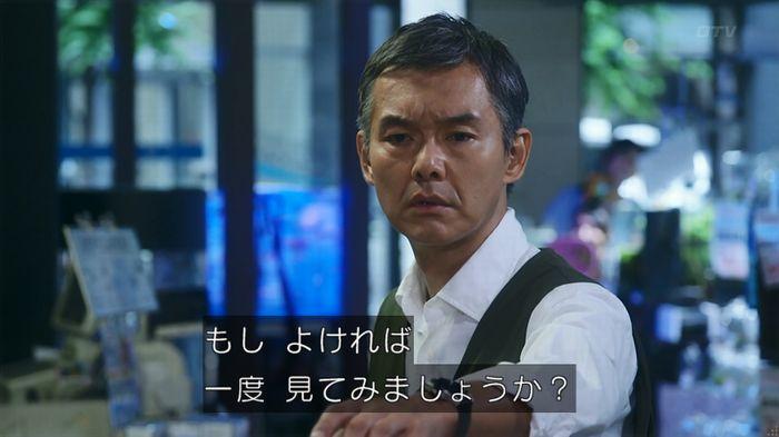 7話のキャプ454