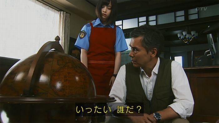 警視庁いきもの係 8話のキャプ272