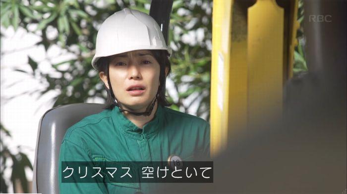 監獄のお姫さま 7話のキャプ318