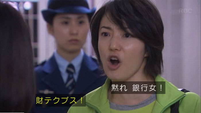 監獄のお姫さま 2話のキャプ408